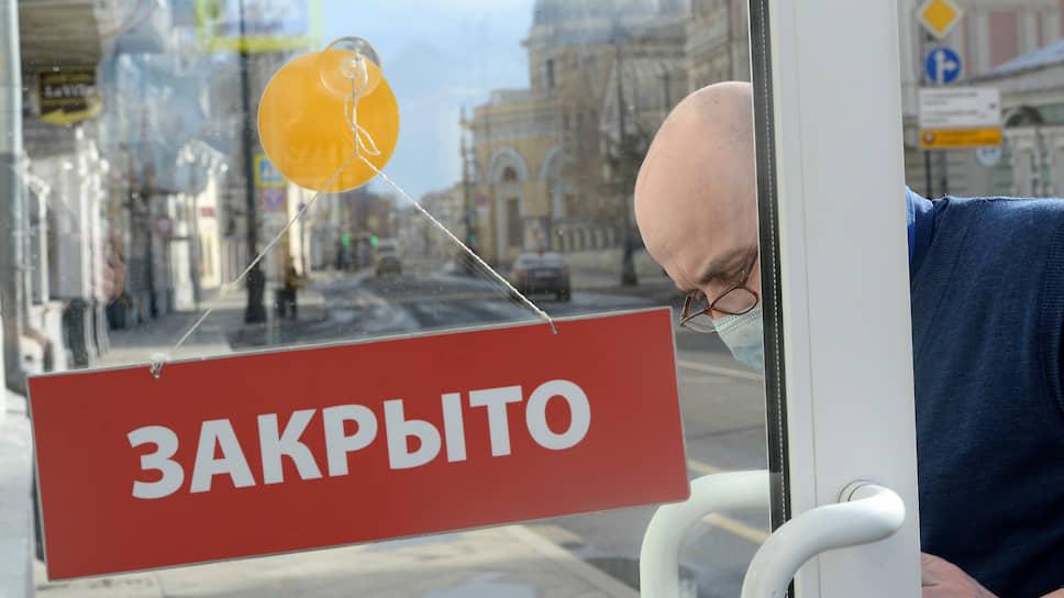 Можно просто перечислить / Новосибирские депутаты попросят правительство РФ компенсировать выпадающие доходы городского бюджета