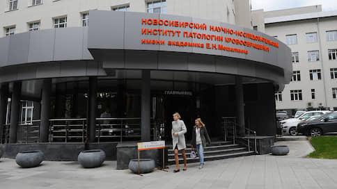 Работа на лекарства окупила штрафы  / Признанные участниками картеля поставщики клиники Мешалкина получилиусловныесроки