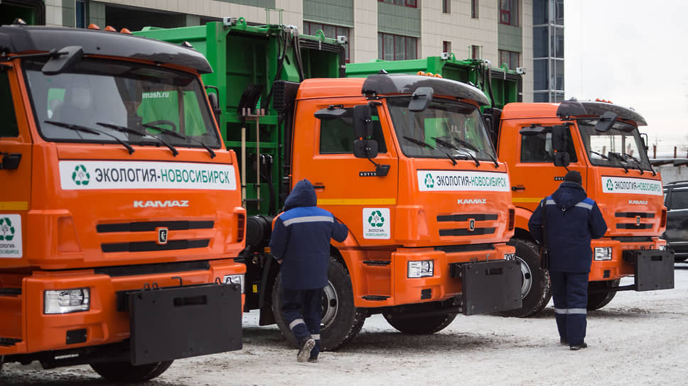 Новосибирские операторы по транспортированию ТКО уже сообщили о намернии участвовать в аукционах