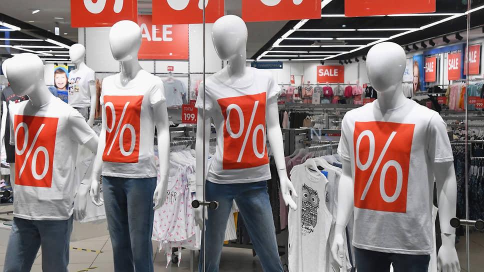 Торговые центры подхватиливирус / В сибирских ТЦ Shopping Index не смог восстановиться допрошлогоднихзначений