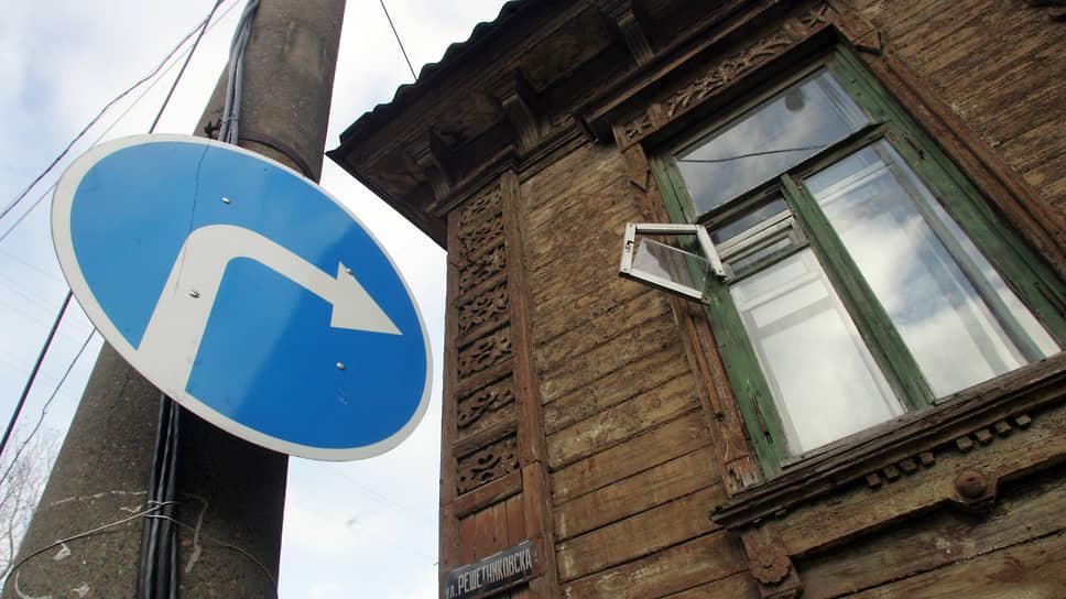 Из ветхого жилья вынесли сор / Депутаты заявили об искусственном занижении объемов аварийногофонда в Новосибирске