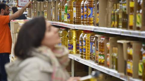 «Юг Сибири» развернут кпокупателям  / Имущество банкротящегося агрохолдинга оценили в3,3 млрд рублей