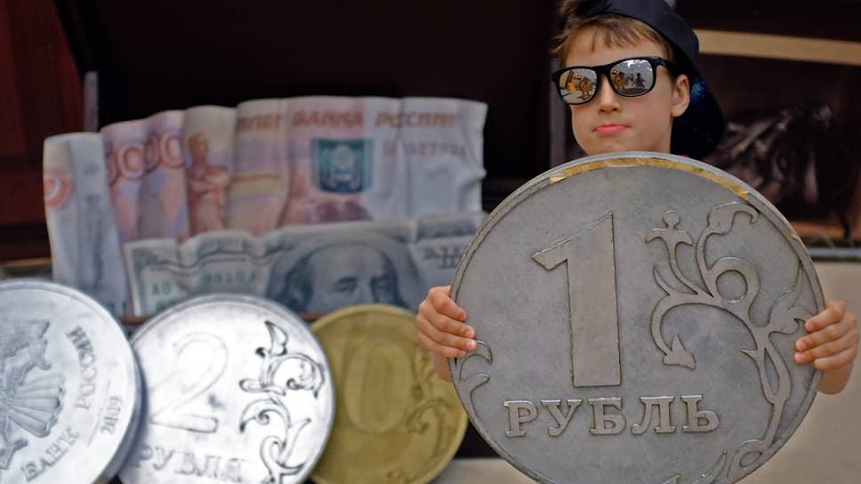 Регионы предпочитают длинные деньги / Новосибирская область не смогла привлечь коммерческие кредиты на5млрд рублей