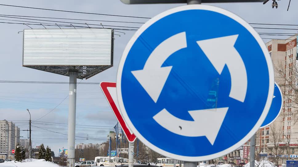 Город сбросил со щитов / Доходы от наружной рекламы в Новосибирске сократились почти на четверть