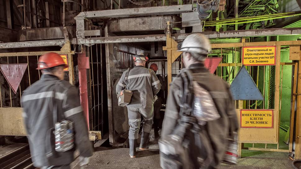 По данным ФНС,  шахты «Алексиевская» и  «Заречная» после внедрения новой бизнес-модели увеличили добычу, но продолжали приносить убытки