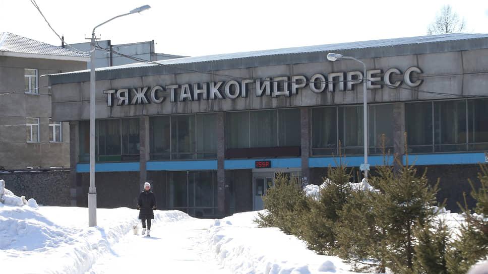 Работники «Тяжстанкогидропресса» получили уведомления о сокращении
