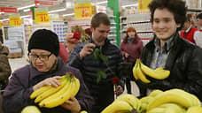 Ценам показали банан