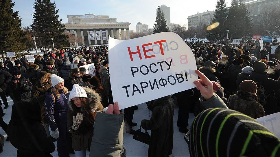 Митинг против повышения тарифов ЖКХ на площади Ленина в Новосибирске, январь 2017 года.