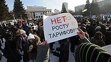 Правительство России разрешило повысить тарифы ЖКХ в Сибири