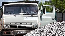 Омские власти сообщили о начале выплат долгов по зарплате экс-работникам «Мостовика»