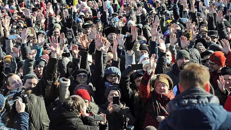 Митинг против повышения тарифов ЖКХ прошел на площади имени Ленина в марте 2017 года.