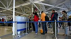 Пассажиропоток аэропорта Толмачево вырос на 23% за первый месяц года