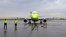 S7 запустит прямые рейсы на Кипр из Новосибирска