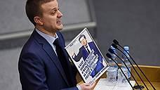 Депутат Госдумы от Томской области Алексей Диденко