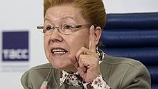 Сенатор от Омской области Елена Мизулина