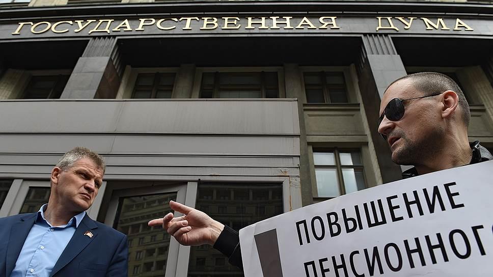 Только четверть сибирских депутатов Госдумы выступила против пенсионной реформы