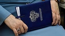Комиссия Генпрокуратуры проверит работу прокуратуры Новосибирской области