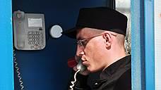 Омские заключенные потребовали выдать им сотовые телефоны