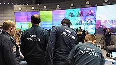 К концу года Сибирский региональный центр МЧС будет ликвидирован