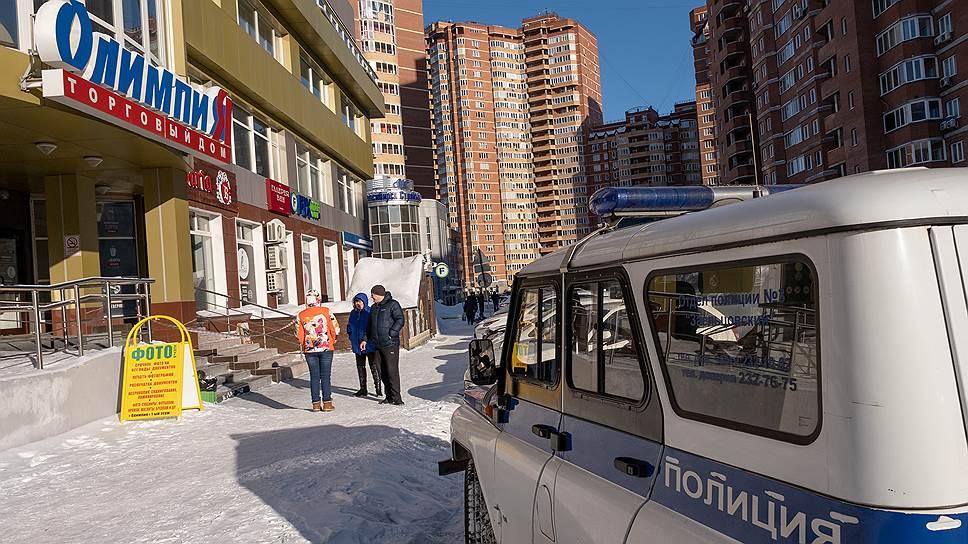 Торговый дом рубеж новосибирск ресторан в праге купить