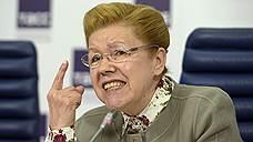 Омский сенатор назвала права человека «самой большой несвободой»