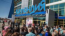Кемеровский ТРЦ «Лапландия» закрыли за нарушения