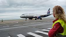 Авиарейс связал Барнаул и Красноярск после перерыва в полтора года