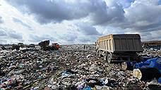 ФАС завела дело на новосибирского «мусорного» оператора