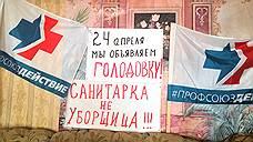 Митинги дискредитируют Кузбасс, уверен губернатор Сергей Цивилев