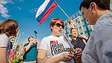 Митинг «За свободу слова и против произвола силовиков» в Новосибирске
