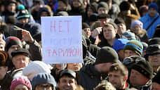 Новосибирцы заявили митинг против повышения тарифов ЖКХ