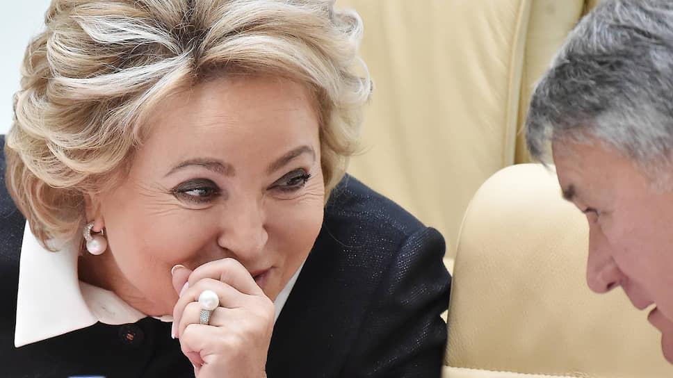 Председатель Совфеда Валентина Матвиенко