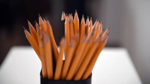 Роструд проведет проверку на Сибирской карандашной фабрике  / Работники предприятия пожаловались на невыплату зарплаты