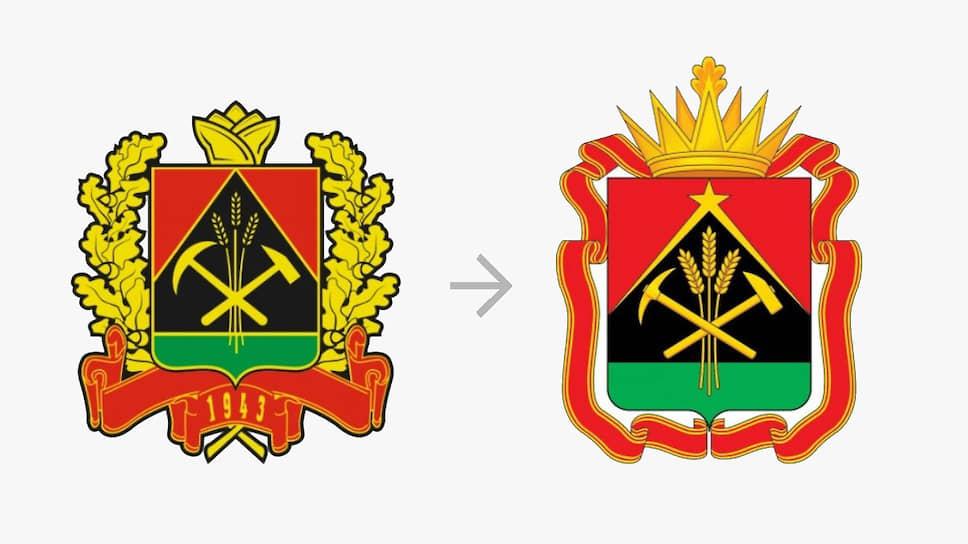 Старый (слева) и новый (справа) гербы Кемеровской области