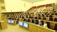 Сибирские депутаты поддержали поправки в Конституцию РФ