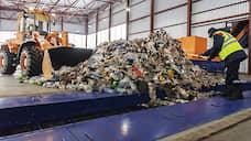 Власти Новосибирской области не готовы назвать сроки завершения переговоров по мусорной концессии