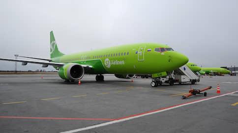 S7 Airlines доставит новосибирских туристов из Таиланда 7 апреля  / Ранее Россия приостановила все международные авиарейсы