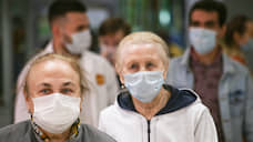 В Кузбассе 20 новых случаев заболевания COVID-19