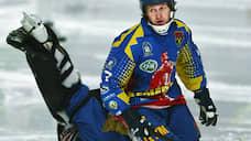 Хоккеисты клуба «Кузбасс» заразились коронавирусом