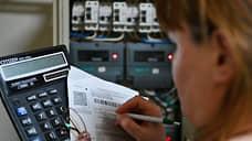 Потребление электроэнергии в Сибири в ноябре снизилось на 4%