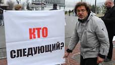 Новосибирский суд арестовал блогера на семь суток