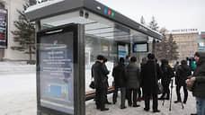 Департамент инноваций мэрии Новосибирска получил неудовлетворительную оценку за «умные остановки»