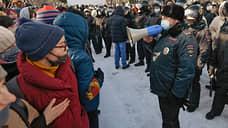В отношении троих жителей Красноярска возбуждены уголовные дела после митинга 23 января