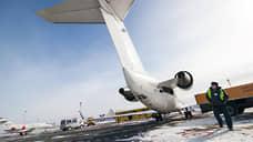 Омский аэропорт не получил разрешение на выполнение международных рейсов