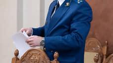 Прокуратура объявила предостережение заместителю губернатора Кузбасса