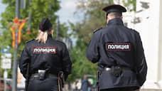Полиция назвала фейком информацию об угрозах азербайджанской диаспоры правоохранителям