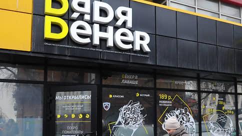Сбербанк взыскивает 42 торговых павильона сети фастфуда «Дядя Денер»