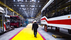 «Уралтрансмаш» обжаловал условия закупки 20 трамваев для Новокузнецка за 780 млн рублей