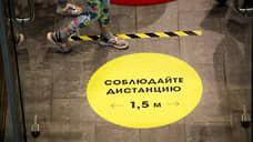 В Омской области продли до сентября режим повышенной готовности из-за COVID-19