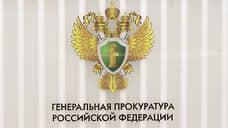 Генпрокуратура потребовала заблокировать YouTube-канал депутата горсовета Новосибирска